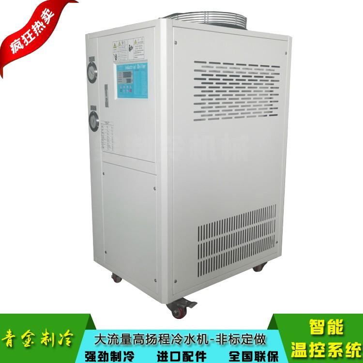 青金制冷涡旋式冷水机组深圳厂家