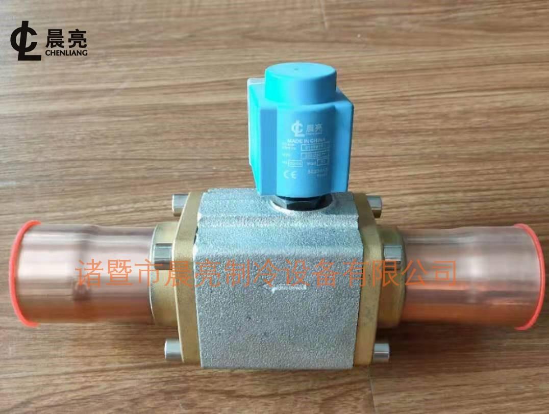 晨亮CVR40活塞型电磁阀 接口13/8(42)和17/8(54)