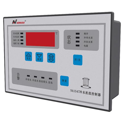新亚洲NA1547 温度控制器 水冷式冷水机组控制器 220V