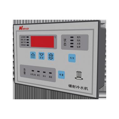 新亚洲NA1553 温度控制器 工业冷水机组控制器 220V