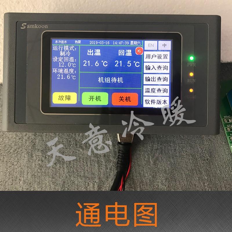 中央空调低温增焓空气能热泵水源热泵双压机可多联