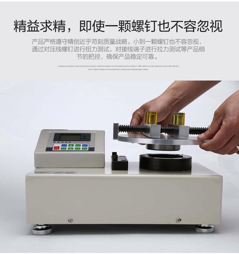 精创ECB-5060中低温冷冻冷藏库冷库温控仪显示控制箱