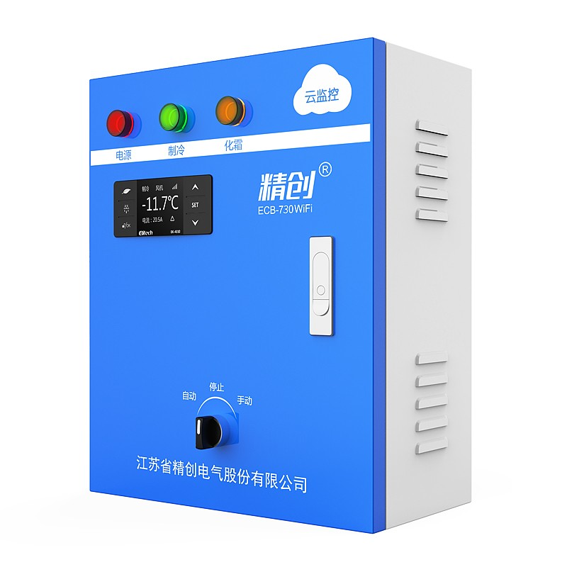 ECB-730WIFI物联网电控箱 制冷化霜风机 云监控