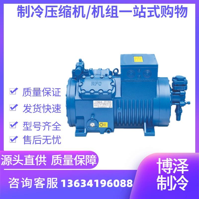 莱福康机械有限公司RFC莱福康压缩机RFC4D-8.2---4G-20
