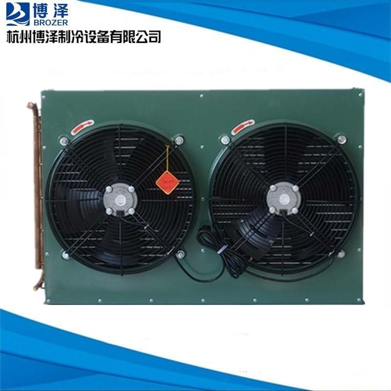 冷库制冷机组风冷冷凝器 H型侧出风 用在压缩机5匹 60