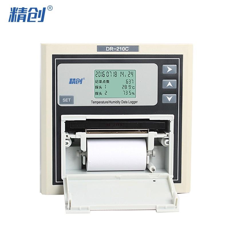 精创记录仪 DR-210C高精度冷藏冷链温度记录仪?
