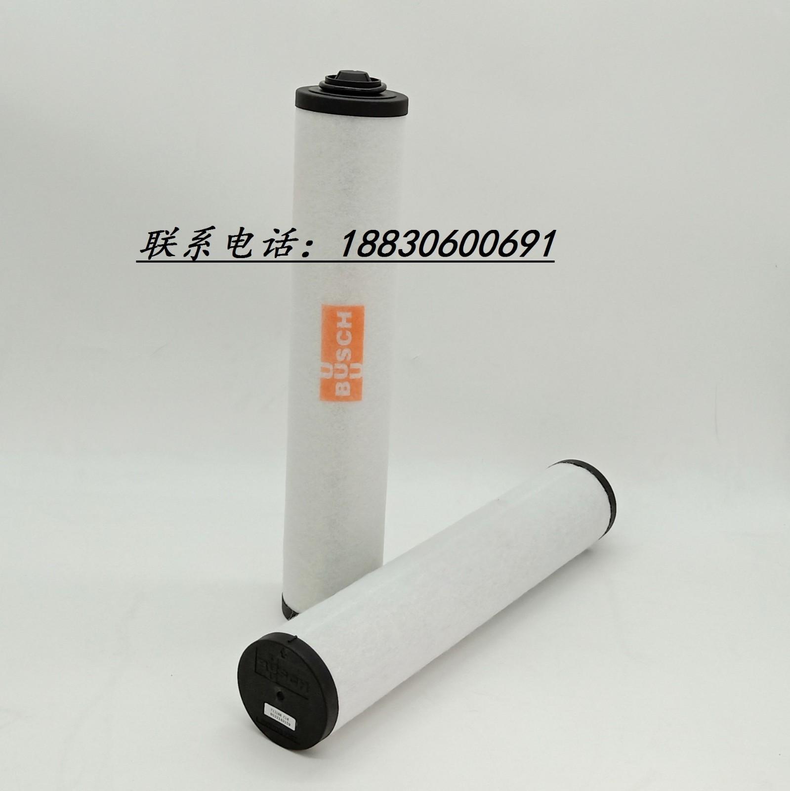 普旭真空泵油雾分离器0532000508