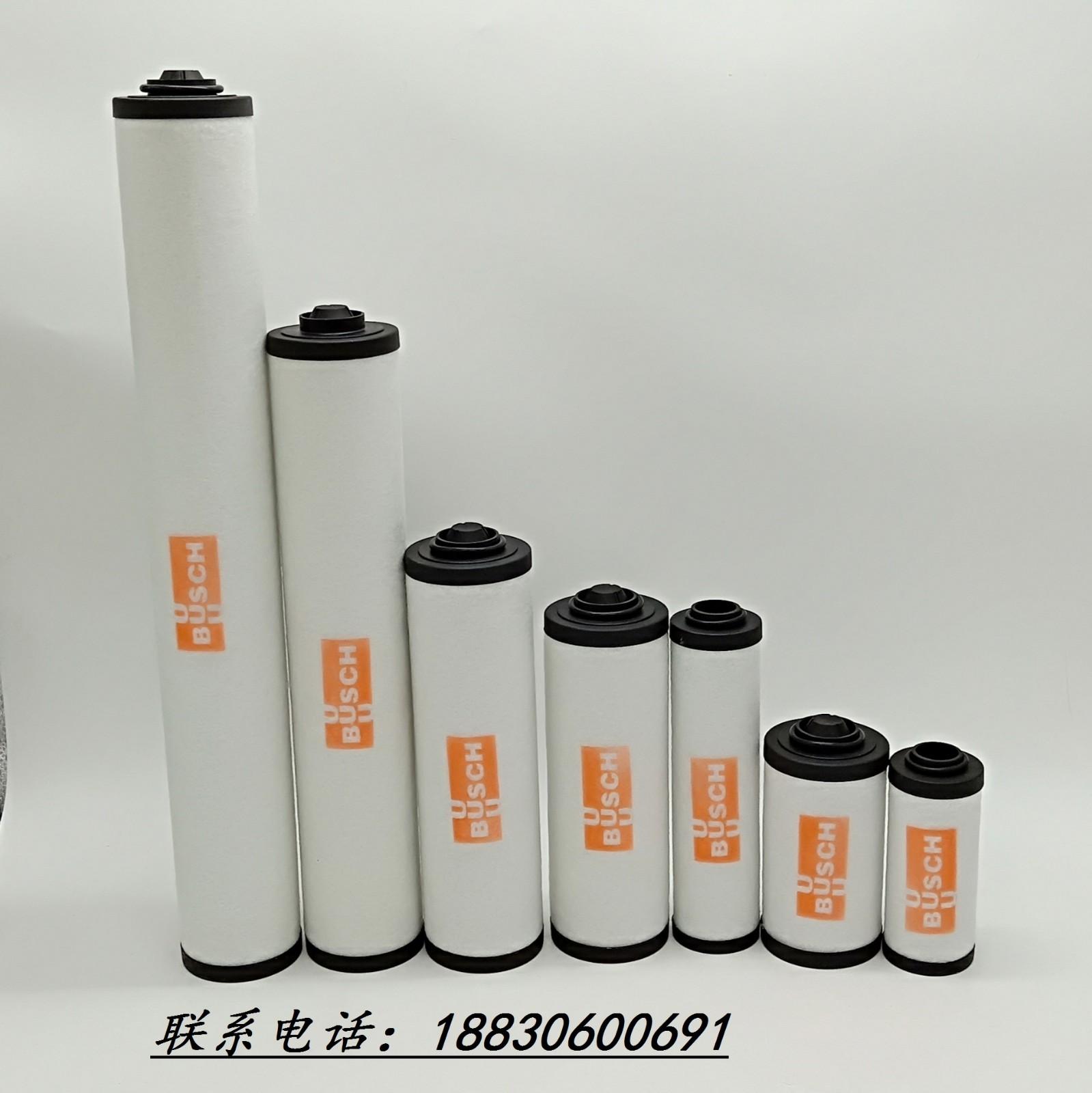 普旭真空泵油雾分离器0532000509