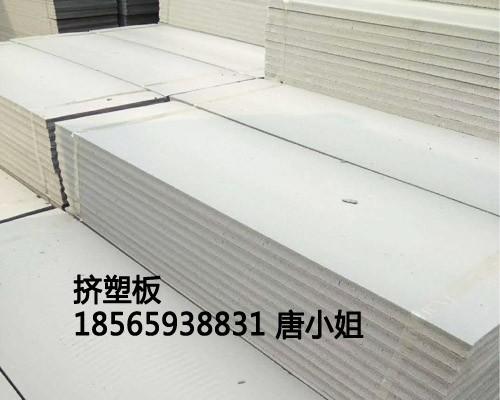 佛山顺德区冷库XPS挤塑板生产厂家