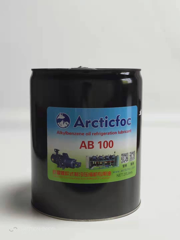 北极冰狐AB烷基苯系列