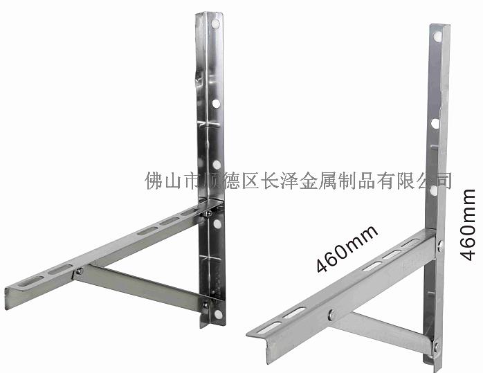1-1.5匹不锈钢折叠架(304#钢材)
