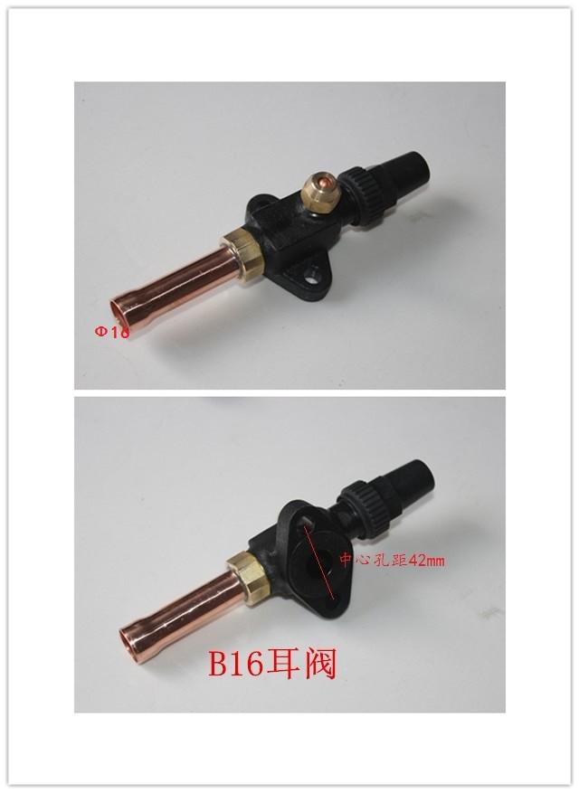 比泽尔机型(B型)球墨铸铁铜管系列阀门