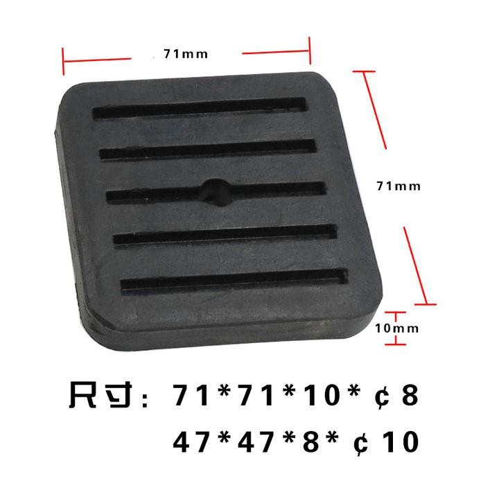 方地脚 橡胶减震垫 空调支架减震垫