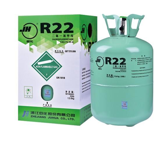 巨化制冷剂 R410A  10kg