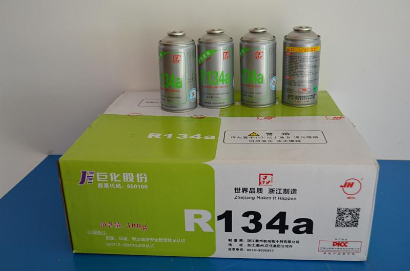 巨化制冷剂R134a气雾罐原厂正品