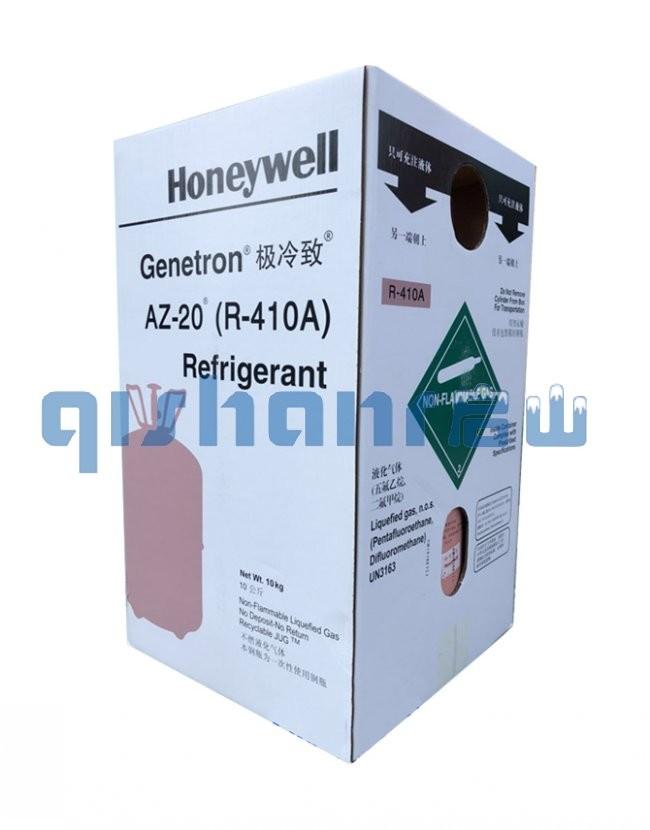 霍尼韦尔制冷剂R22 R404 R410 R507原装正品 现货