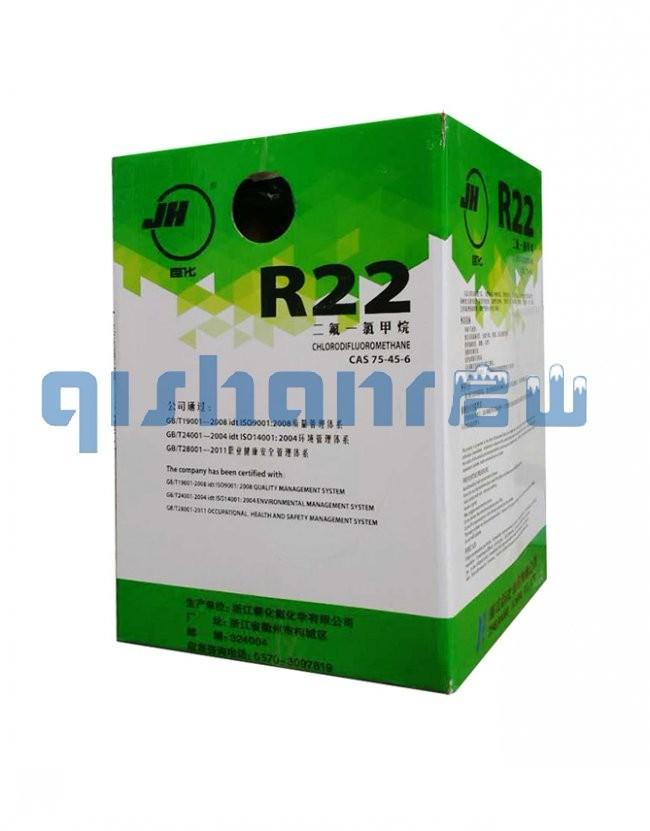 巨化制冷剂R22 22.7kg巨化雪种R22巨化冷媒R22