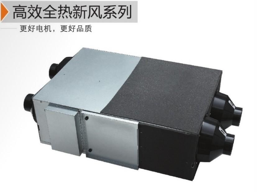 NYDZ-QR-150 全热交换新风机