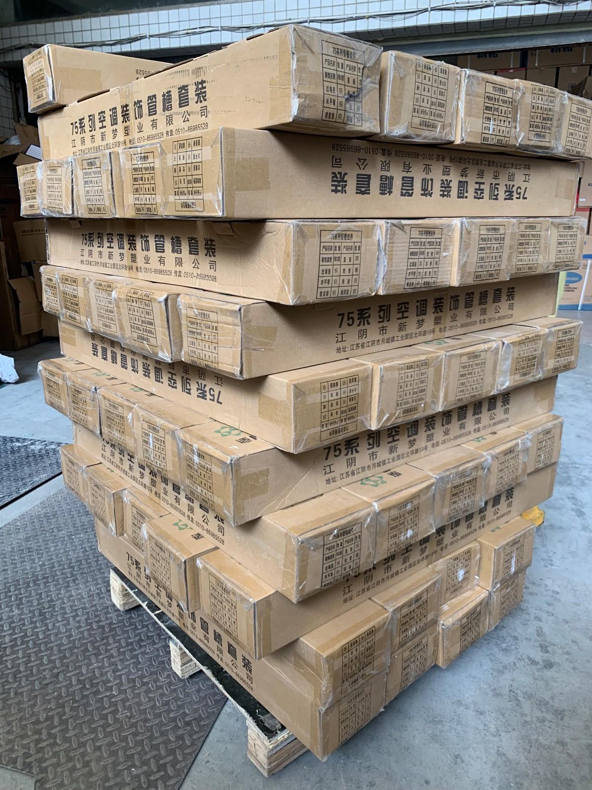 HL75成套 8件套 (2M直管、直接、其它各1只)1.5-3匹