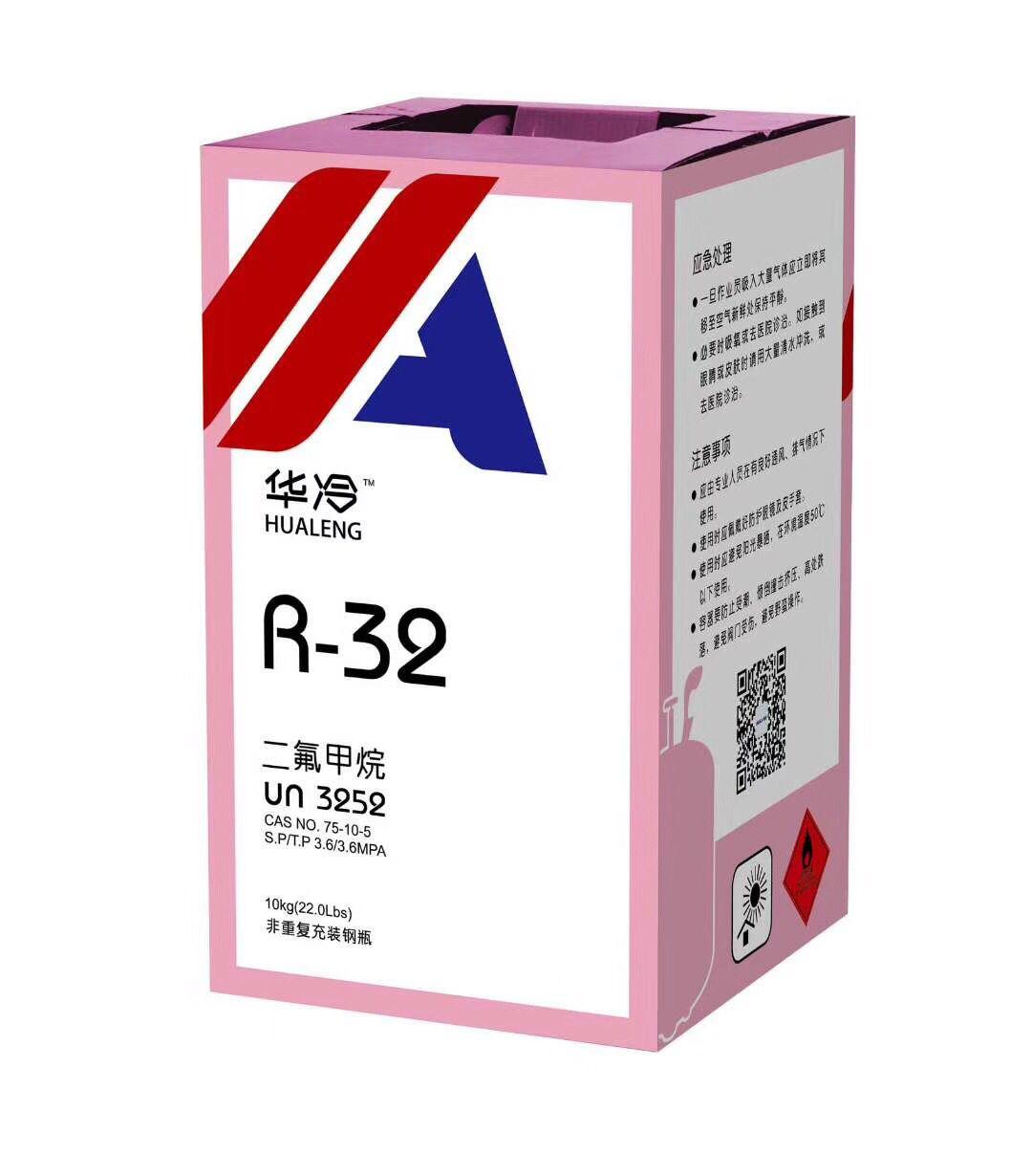 华冷R32 7KG净重 商品代码11105