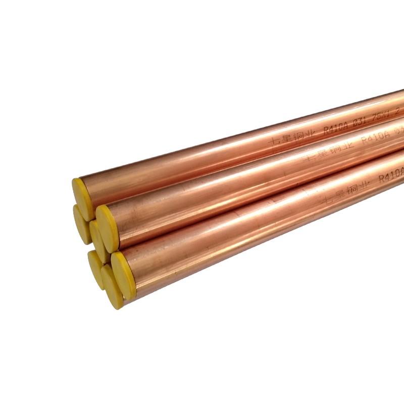 七星铜管(直管)