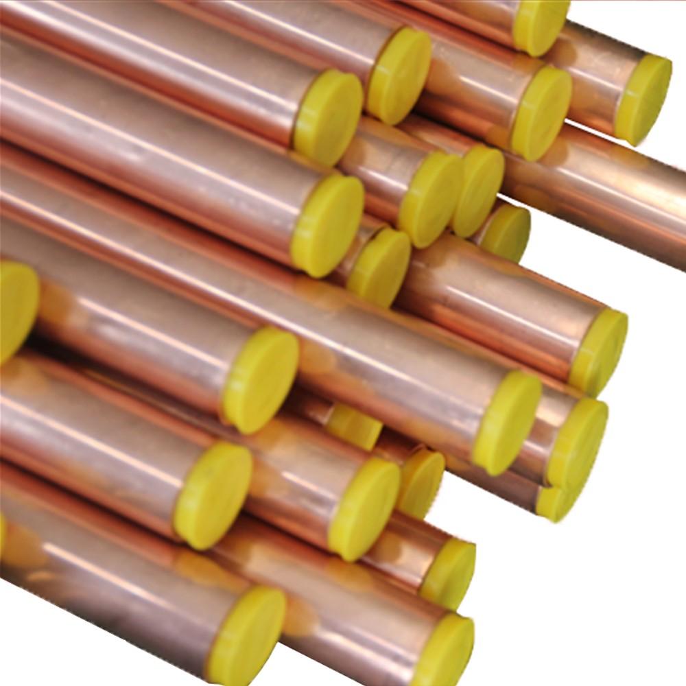 金龙龙煜R410a铜管直管