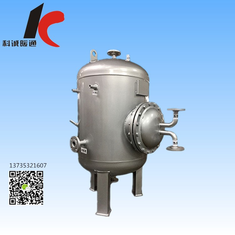 科诚汽水容积式换热器带监检、锅炉蒸汽热交换器