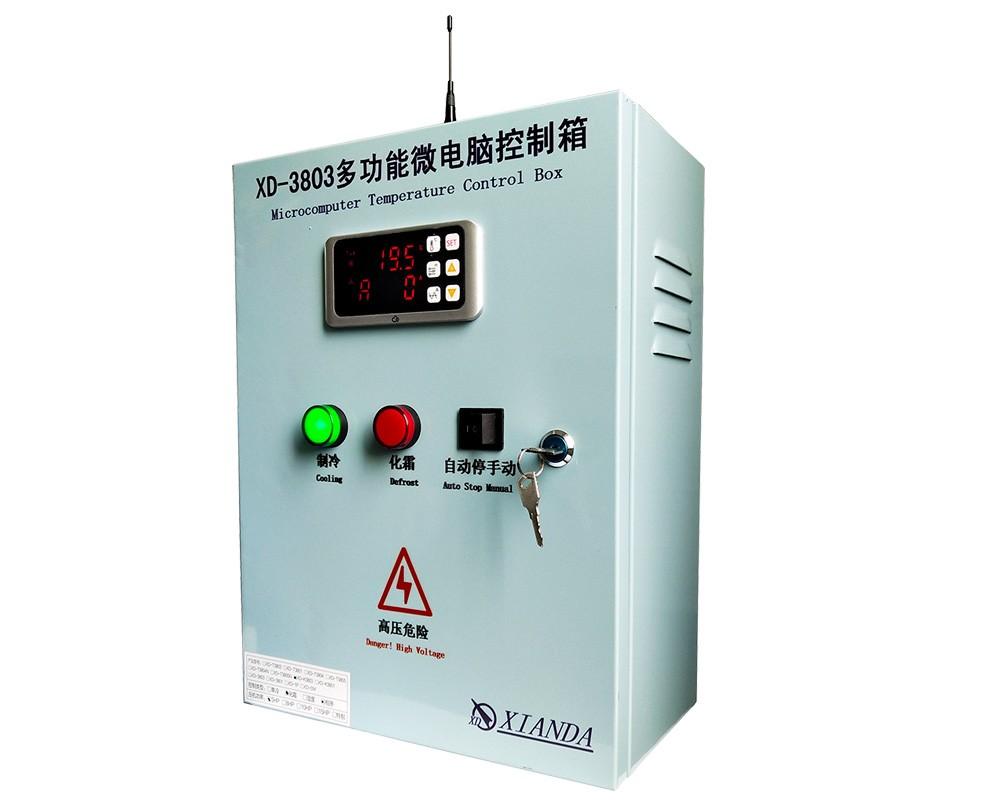XD-3803多功能微电脑控制箱(10P化霜)