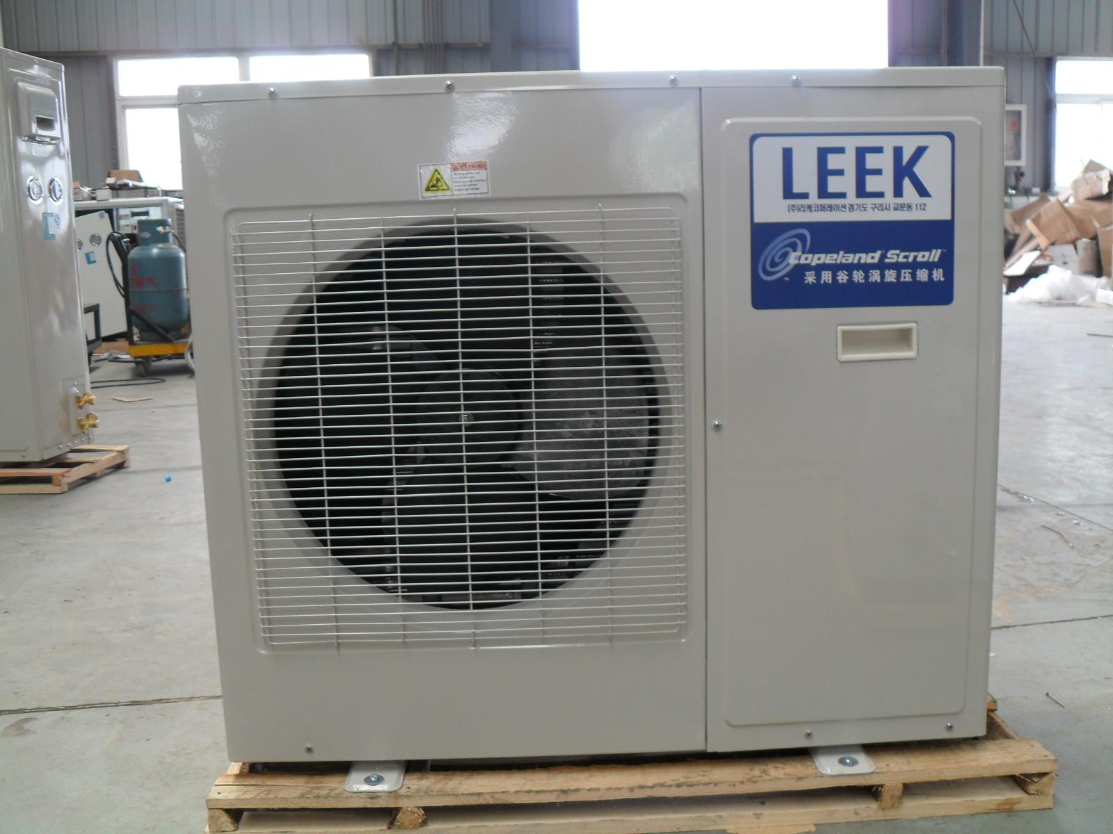 LEEK 壁挂式制冷机组 5P  LKPZ500S