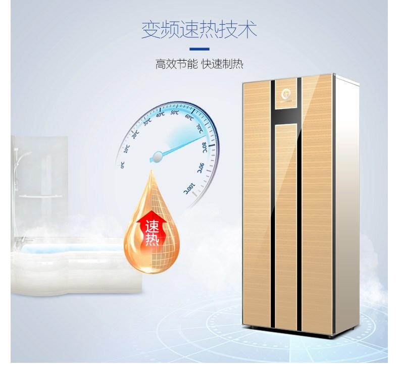 纽恩泰空气能热水器家用/畅享*变频速热双胆/210升