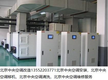 北京中央空调回收-制冷设备回收-溴化锂机组回收