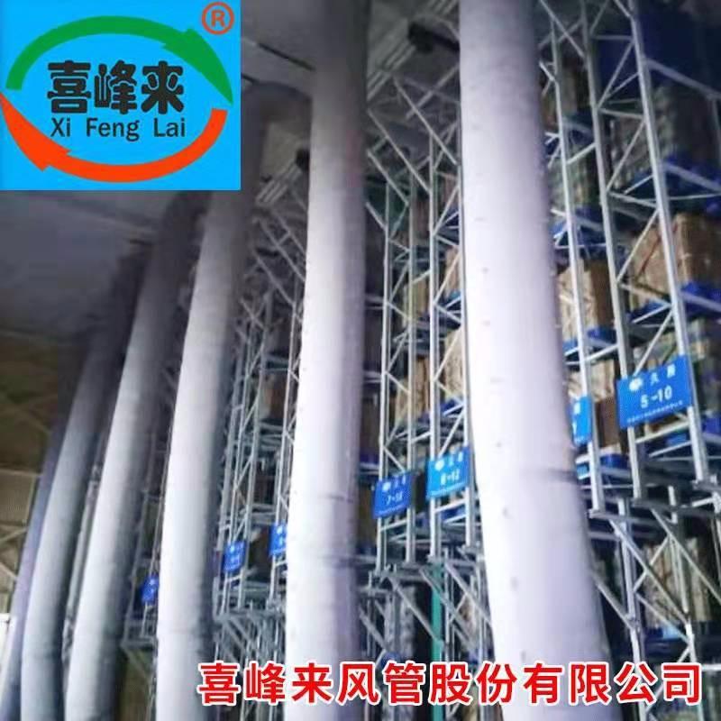 风管机中央空调专用纤维织物通风管 按需定制供货及时