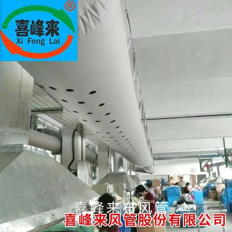 中央空调内支撑布袋风管 中央空调配件