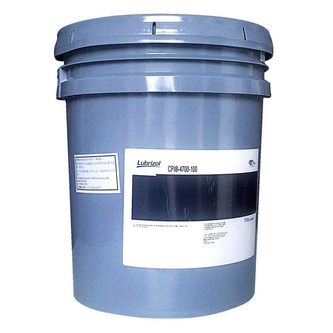 促销CPI冷冻油,CPI合成冷冻机油,CPI-4700系列冷冻油