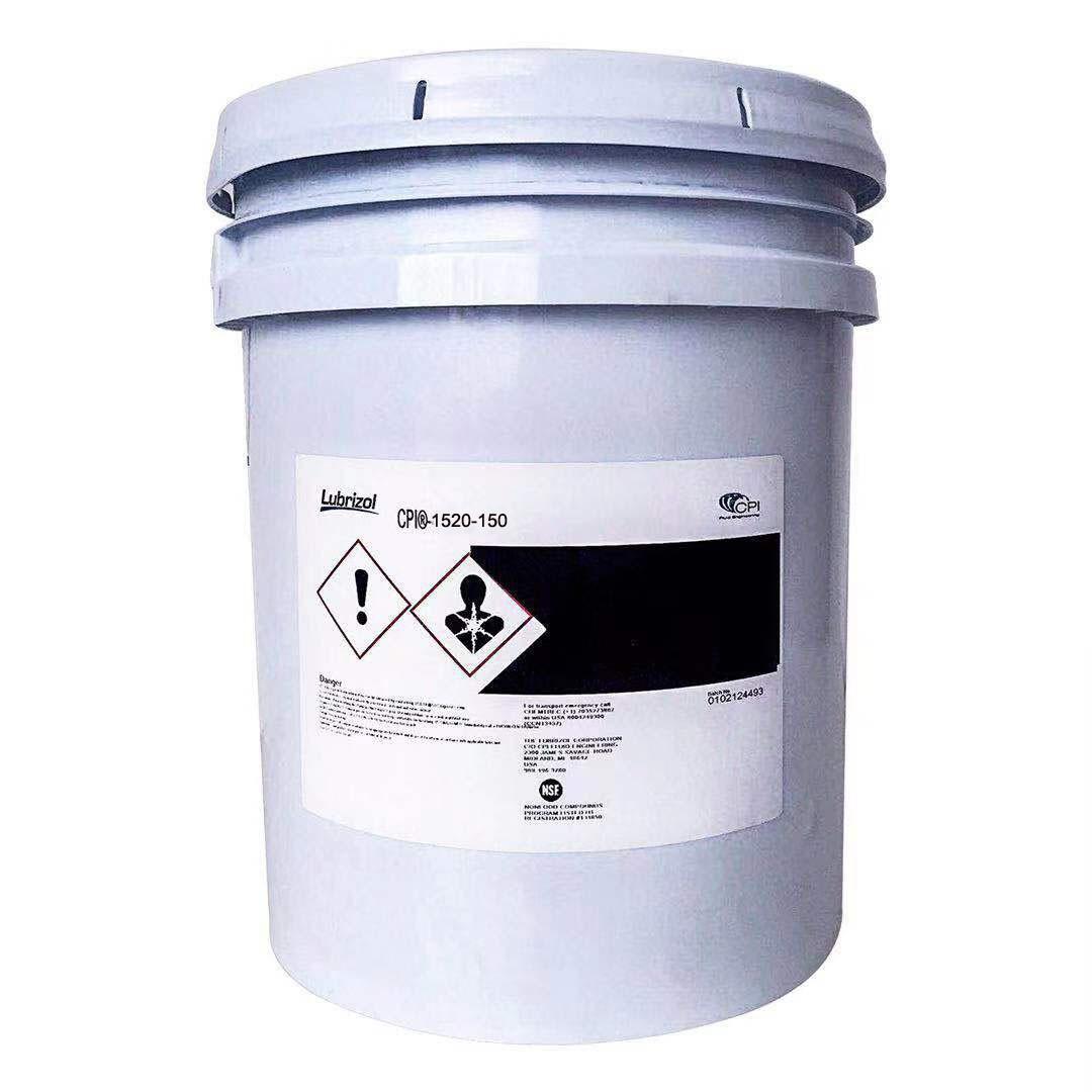 工业专用齿轮油 美孚、壳牌 低价促销