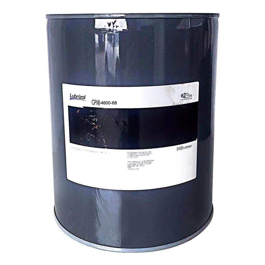 cp-4600-68/100冷冻油