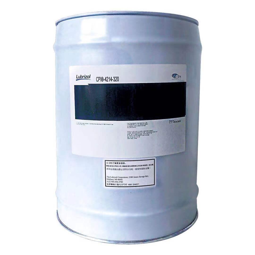 中低温螺杆机冷冻油压缩机油