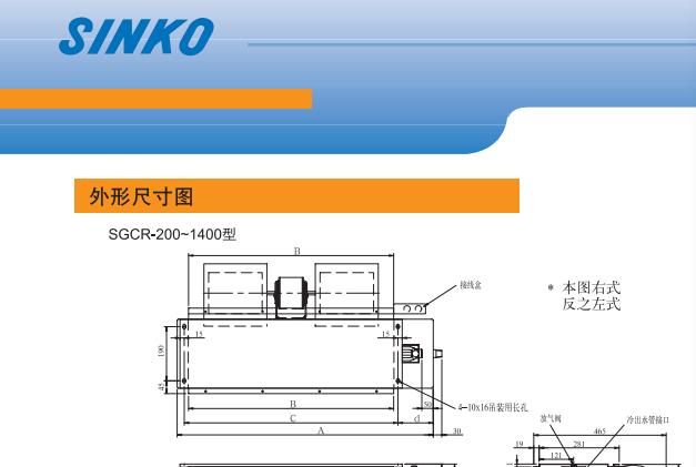 新晃中央空调  新晃风机盘管SGCR-500-E30-PDF 5号风盘  风量850  30pa