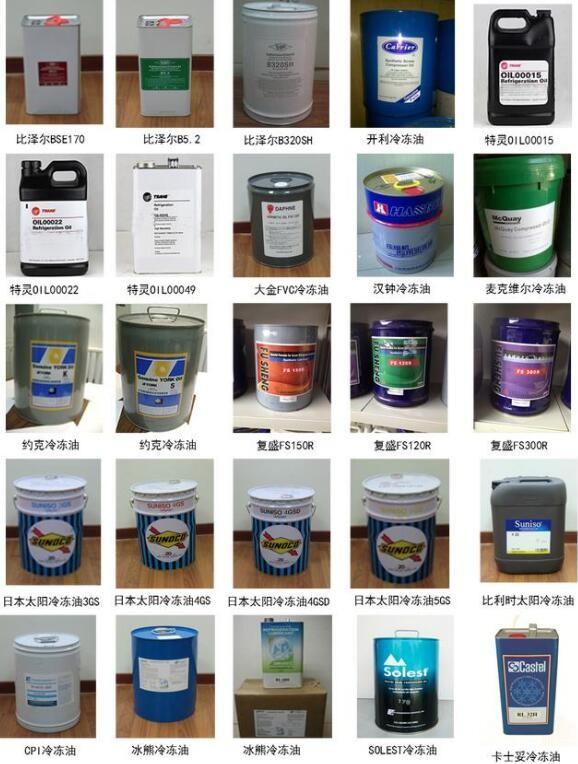 聚合酯润滑油