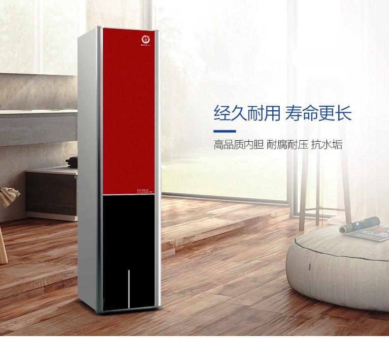 纽恩泰空气能热水器家用190升 空气源热泵 耐腐寿命长
