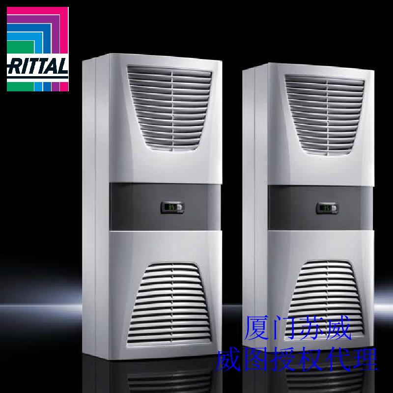 德国RITTAL空调 威图电气柜空调正式代理