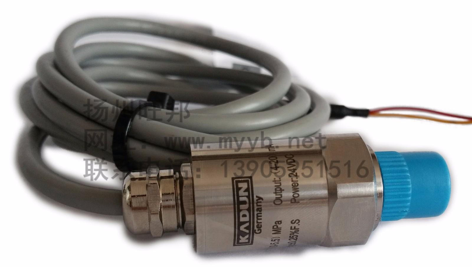 德国卡顿压力传感器全系列(买一送一)促销活动进行中