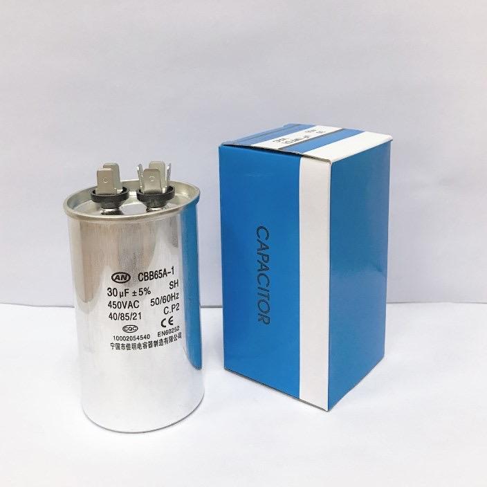 宁国佳明CBB65空调电容器35uF