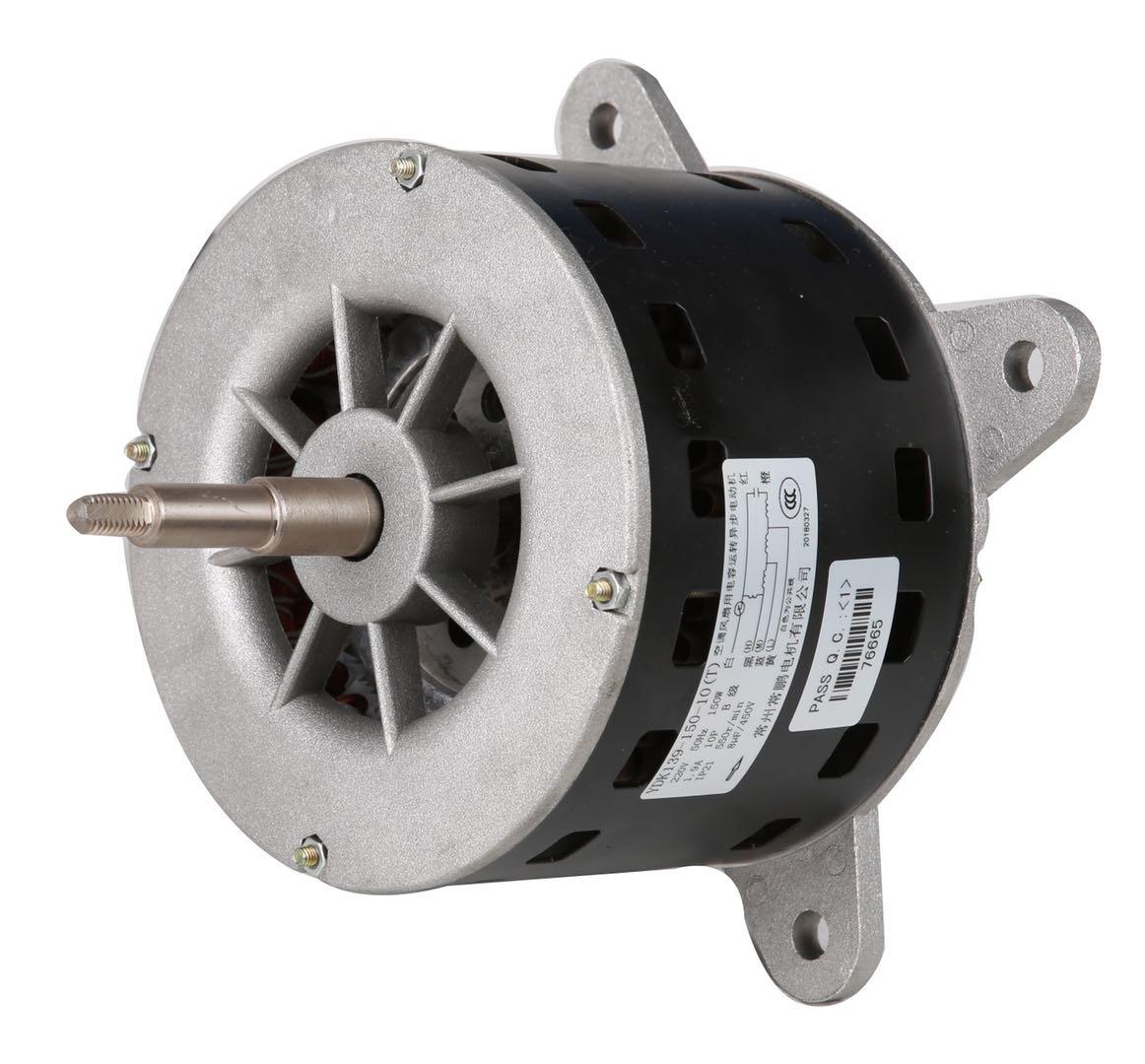 常州常鹏电机 水空调电机YDK139-100-10