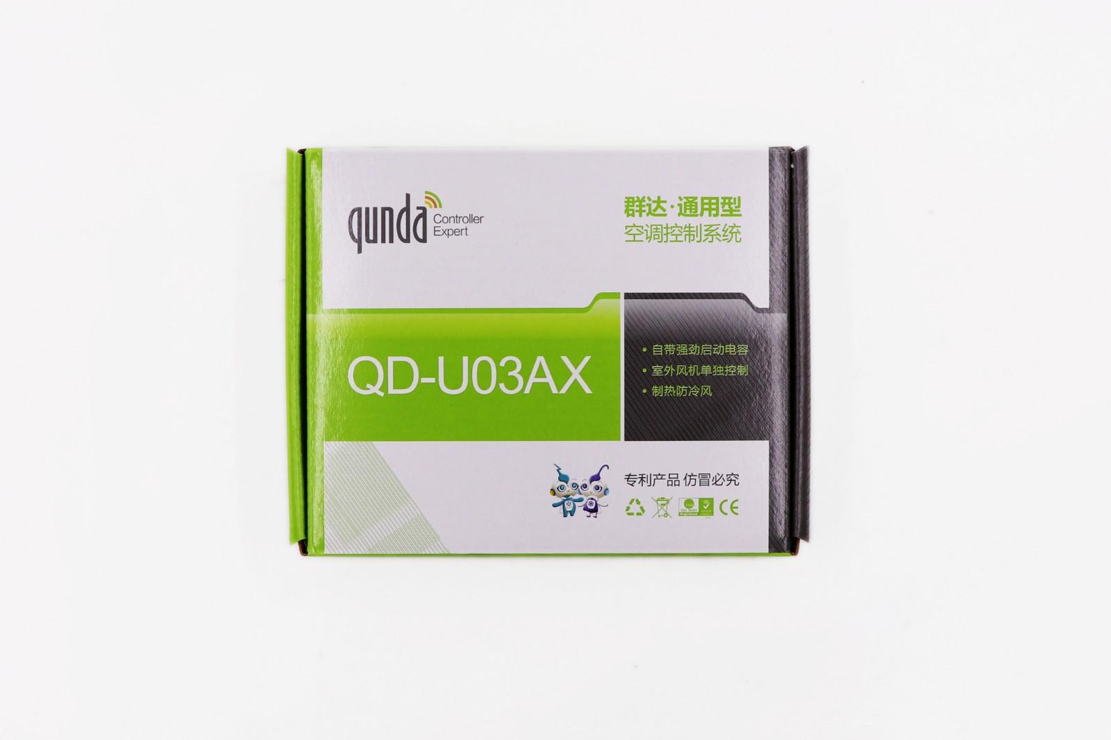 苏州群达挂机空调通用板   冷暖型抽头电机型QD-U03AX
