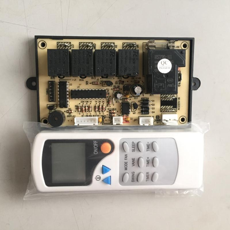天长市一洋 空调万能控制板02b+