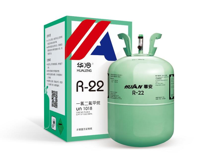 华冷R22 10KG净重 商品代码11098