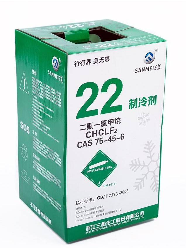 R22 6.8KG净重 三美制冷剂 商品编码11111