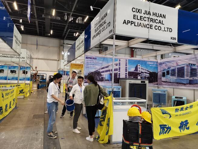 *2020泰国曼谷国际冷库、空调制冷、仓储暨冷链运输展