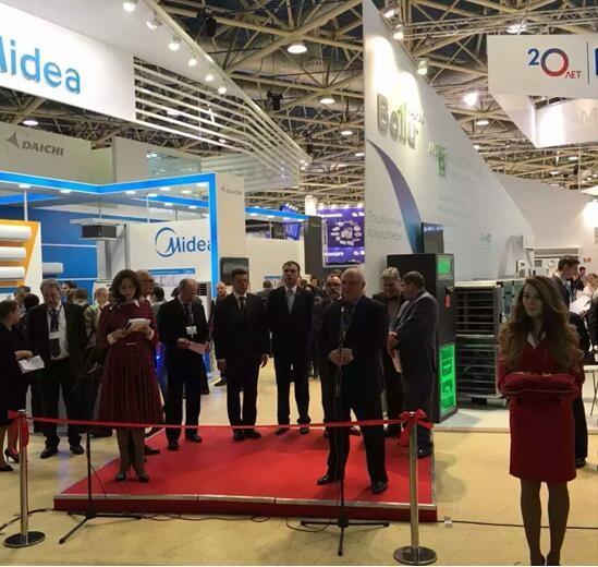 *2022乌克兰国际制冷、暖通、净化、厨卫泵阀管件展